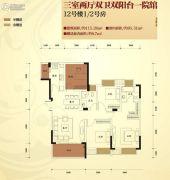 东邦城市广场3室2厅2卫115平方米户型图