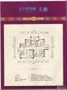 香江水岸新城5期3室2厅2卫135--145平方米户型图