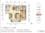 紫瑞华庭3室2厅2卫130--137平方米户型图
