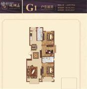 观澜居3室2厅2卫0平方米户型图