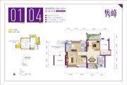 新光地产・新光时代3室2厅2卫105--107平方米户型图