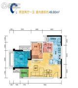 仁安里2室2厅1卫49平方米户型图