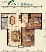 瀚星华府2室2厅1卫111平方米户型图