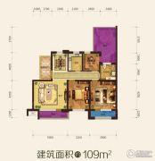 国信中央新城3室2厅1卫109平方米户型图