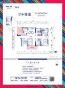 美来美城市广场4室2厅2卫145平方米户型图