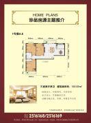 兆丰花苑3室2厅2卫131平方米户型图