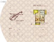 中冶・一曲江山2室2厅1卫89--92平方米户型图