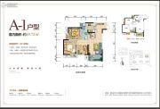 通用晶城2室2厅1卫69平方米户型图