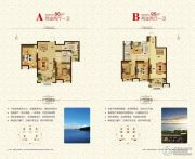 合肥万达文化旅游城2室2厅1卫86--95平方米户型图