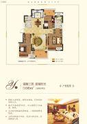 新城国际花都3室2厅2卫106平方米户型图