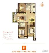 亿丰锦瑟3室2厅2卫112平方米户型图