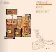 南山郡2室2厅2卫91平方米户型图