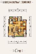 国兴北岸江山3室2厅2卫110平方米户型图