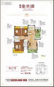 九华金水湾3室2厅3卫132平方米户型图
