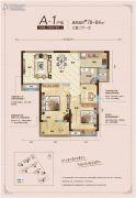 汇悦天地3室2厅1卫78--84平方米户型图