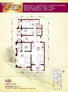 美域江岛3室2厅3卫0平方米户型图