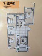天嘉・人和里3室2厅1卫0平方米户型图