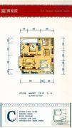北大资源・博泰城2室2厅1卫74平方米户型图