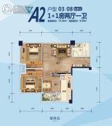 中建・伴山壹号2室2厅1卫72平方米户型图