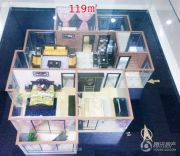 开源蓝湖小区3室2厅2卫119平方米户型图