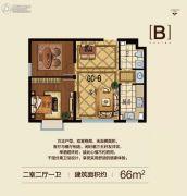 步阳江南壹号2室2厅1卫66平方米户型图