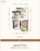 海逸星宸2室2厅1卫74平方米户型图