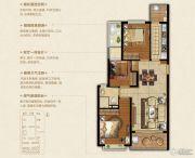 恒大悦珑湾3室2厅1卫102平方米户型图