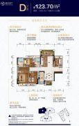 敏捷・水映澜山4室2厅2卫123平方米户型图