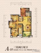国兴北岸江山3室2厅2卫112平方米户型图
