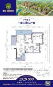 华和・南国豪苑三期5室2厅2卫161平方米户型图