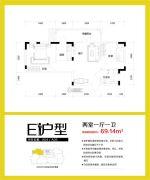 学伟鑫城1室1厅1卫69平方米户型图