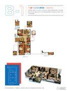 长业天悦城4室2厅2卫119平方米户型图