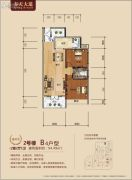春天大道2室2厅1卫94平方米户型图