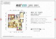 中交绿城高福小镇3室2厅2卫99平方米户型图