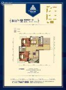 新日世纪城2室2厅1卫101平方米户型图