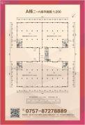 华南纺织创新科技园1387平方米户型图