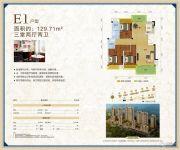 御景豪庭3室2厅2卫129平方米户型图