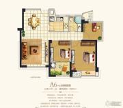 香开新城3室2厅1卫85平方米户型图