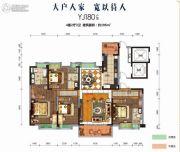 碧桂园・月湖湾4室2厅3卫196平方米户型图