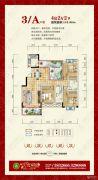 中央家园4室2厅2卫143平方米户型图