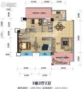 南城水岸3室2厅2卫94平方米户型图