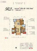 荣德・棕榈阳光3室2厅2卫138--140平方米户型图