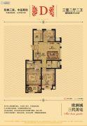 席家花园3室2厅2卫100平方米户型图