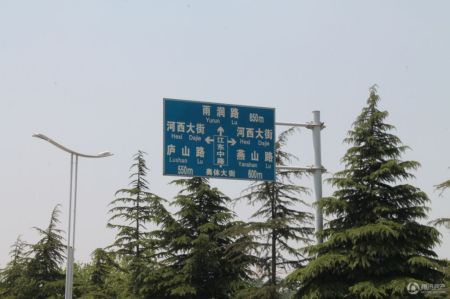 华新城�Z园