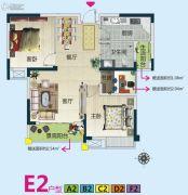 春华星运城3室2厅1卫83--90平方米户型图