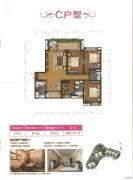 元邦山清水秀4室2厅2卫154平方米户型图