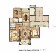 德诚翠湖湾3室2厅2卫139平方米户型图
