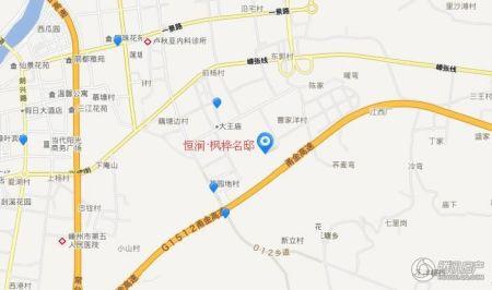 恒润・枫桦名邸