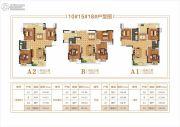 豫中桂园3室2厅2卫0平方米户型图