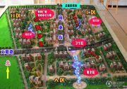 漯北新城规划图